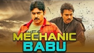 Mechanic Babu 2019 South Indian Movies -  Pawan Kalyan, Tamannaah Bhatia